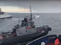 Украинские суда проигнорировали законные требования сопровождавших их кораблей и катеров погранслужбы Федеральной службы безопасности (ФСБ) и Черноморского флота о немедленной остановке и совершали опасное маневрирование