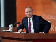 Кремль: Путин проведет большую пресс-конференцию в прежнем формате и, как обычно, в декабре, а послание Федеральному собранию снова перенесет