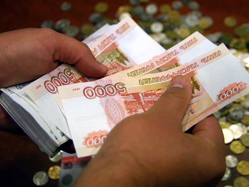 Россиянам для счастья нужно не меньше 116 тысяч рублей в месяц, а жителям крупных городов и этого мало