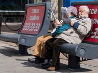 Менее половины россиян старше 55 лет верят в возможность самореализоваться