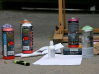 баллончики с краской для граффити