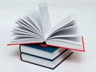 """Российская таможня проверяет книги из зарубежных интернет-магазинов на предмет """"пропаганды определенных взглядов"""""""