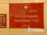 Пресненский суд Москвы арестовал до 2 декабря 14-летнего школьника, задержанного по подозрению в изготовлении самодельного взрывного устройства (СВУ)