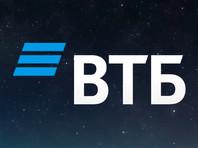 """В ВТБ заявили, что не кредитовали сделку QIA с """"Роснефтью"""" и пригрозили прессе взысканием в 1 млрд рублей"""