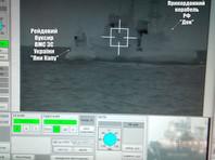 В ФСБ России сообщили, что пограничники задержали три корабля украинских Военно-морских сил (ВМС), в воскресенье, 25 ноября, в Черном море осуществляли переход из порта Одессы в порт Мариуполь Азовского моря. В ведомстве заявили, что украинские суда совершили ряд провокаций