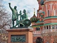 РБК: Кремль впервые отказался от политических мероприятий в День народного единства, который россияне по-прежнему плохо понимают