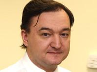 российские следователи пришли к выводу, что Сергея Магнитского, умершего в московском СИЗО в 2009 году, убили по заказу Уильяма Браудера