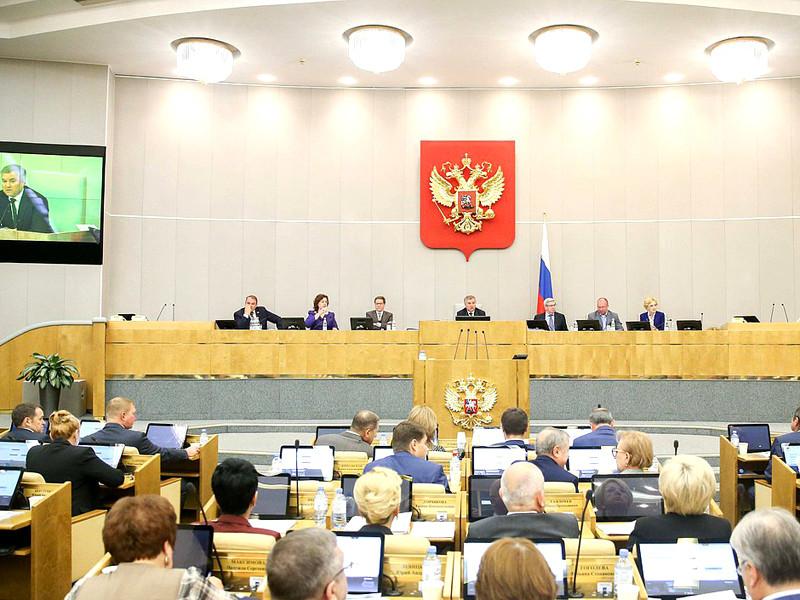 25 октября Госдума приняла в третьем, окончательном чтении закон, позволяющий парламентариям добровольно отказываться от доплат к пенсиям
