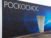 Госкорпорация Роскосмос стала рекордсменом по масштабам финансовых нарушений
