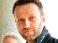 """""""Есть некое письмо"""": Навальный заявил, что его не выпускают из России"""