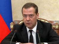 Медведев распорядился дважды поднять тарифы ЖКУ в 2019 году