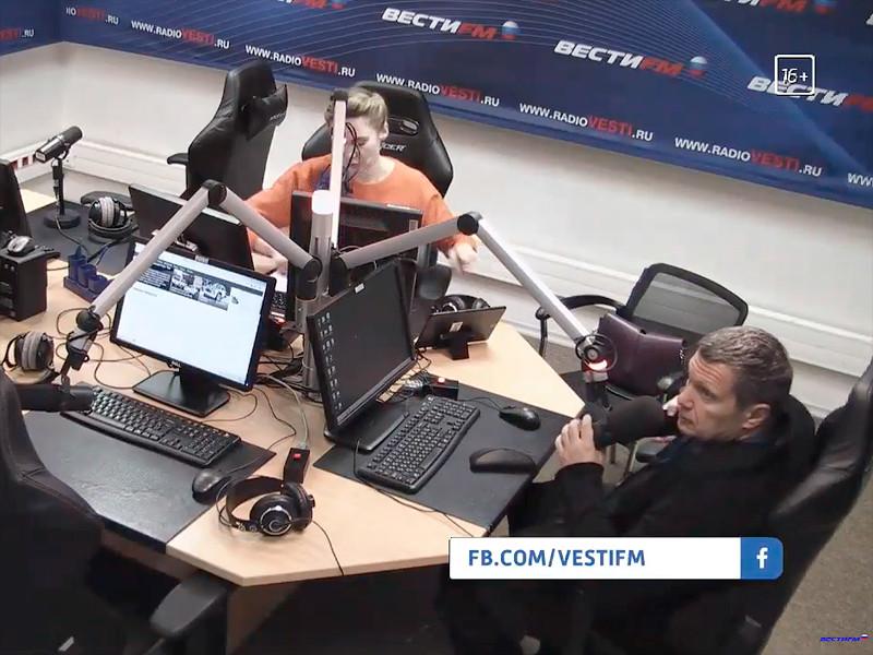 Владимир Соловьев, 1 ноября 2018 года