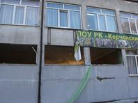 СМИ поспешили сообщить о скандале вокруг одной из жертв керченского стрелка