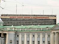 Ранее в воскресенье адвокат Януковича сообщил, что экс-президент госпитализирован в Москве