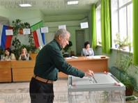"""""""Голос"""" заявил о попытке массовых фальсификаций на выборах в Хакасии через систему """"Мобильный избиратель"""""""
