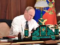 """Путин ради """"благоприятного делового климата"""" предложил закрывать мелкие уголовные дела при выплате ущерба"""
