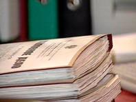 """В Новосибирске задержаны 16 христиан из организации """"Свидетели Иеговы""""*, признанной экстремистской"""