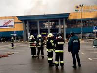 "Уничтоживший петербургскую ""Ленту"" пожар мог произойти из-за разлива масла"