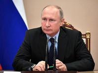 """Путин обсудил с членами СБ РФ """"незаконность"""" введения санкций США против Ирана"""