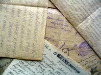 """""""Дорогой папа, 90% тебя убьют"""": петербургских родителей возмутило школьное задание для четвероклашек написать письмо """"отцу на фронт"""""""
