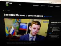 """Госдума в борьбе против имиджа депутатов-""""идиотов"""" запустила свое ТВ за 340 млн рублей, но его никто не смотрит"""