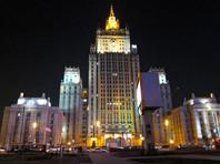 """МИД РФ: """"бессильные"""" санкции США не собьют Россию с выбранного курса"""