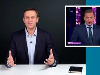 """ФБК: экс-ведущий """"Прямой линии с Путиным"""" Сергей Брилев купил в Лондоне квартиру за 1 млн долларов"""