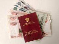 Всего шесть депутатов-пенсионеров, заседающих в Госдуме, выразили готовность отказаться от пенсионной надбавки, закон о которой 25 октября нижняя палата парламента РФ приняла в третьем чтении