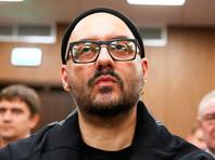 """Во вторник, 13 ноября, в Мещанском суде Москвы возобновились слушания по делу о """"Седьмой студии"""""""