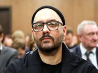"""Серебренников на допросе заявил, что не только не воровал, но и вкладывал свои деньги в проект """"Платформа"""", когда запаздывали средства Минкульта"""