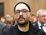 """Серебренников рассказал в суде о реальных зарплатах сотрудников """"Седьмой студии"""""""