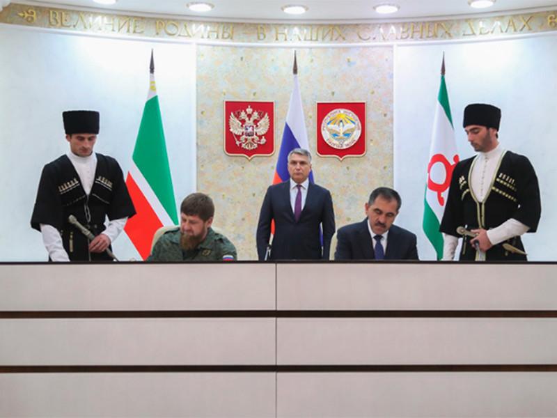 26 сентября глава Евкуров и глава Чечни Рамзан Кадыров подписали соглашение об установлении административной границы между двумя республиками, которая не была официально определена со времен распада Чечено-Ингушской АССР в начале 1990-х годов
