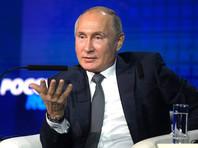 Путин впервые прокомментировал инцидент на Азовском море