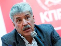 К экс-кандидату в президенты Грудинину подали иск на миллиард рублей