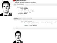 Bellingcat раскрыла имя  сотрудника ГРУ, подозреваемого в подготовке госпереворота в Черногории