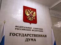 Госдума согласилась лишить неприкосновенности депутата Белоусова - бывшего бизнес-партнера беглого губернатора Юревича