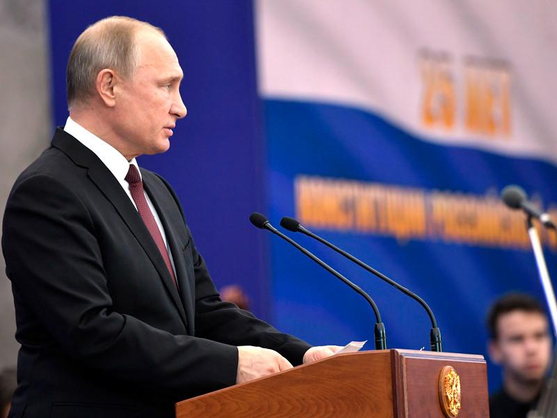 Владимир Путин на торжественном приёме в честь празднования 25‑летия принятия Конституции Российской Федерации