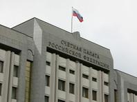 """Счетная палата объяснила, как вузы тормозят обещанный Путиным """"технологический прорыв"""""""