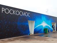 """В Роскосмосе недовольны имиджем """"пожирателя денег"""" и считают его следствием зловредной информационной атаки"""