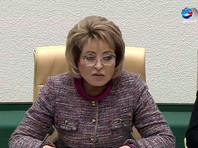"""Матвиенко призвала """"воспитывать"""" ученых, чтобы подешевела рыба"""
