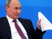 Президент РФ подписал закон, смягчающий наказание за лайки и репосты в соцсетях