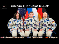 На Землю вернулись российский космонавт Сергей Прокопьев, а также астронавты Александр Герст из Европейского космического агентства и Серина Ауньён-Чэнселлор (NASA)