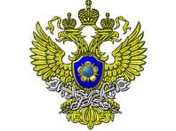 """Росфинмониторинг нашел в """"Панамском досье"""" более 4 тысяч компаний россиян"""