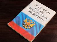 Следователи не стали возбуждать дело о пытках в Чечне, хотя у них были доказательства