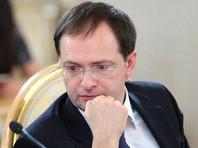 Мединский рассказал о новых документах, подтверждающих официальную версию подвига 28 панфиловцев