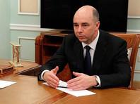 """Вице-премьер Силуанов заявил о реформе Росстата из-за """"ужасных"""" цифр по доходам населения"""