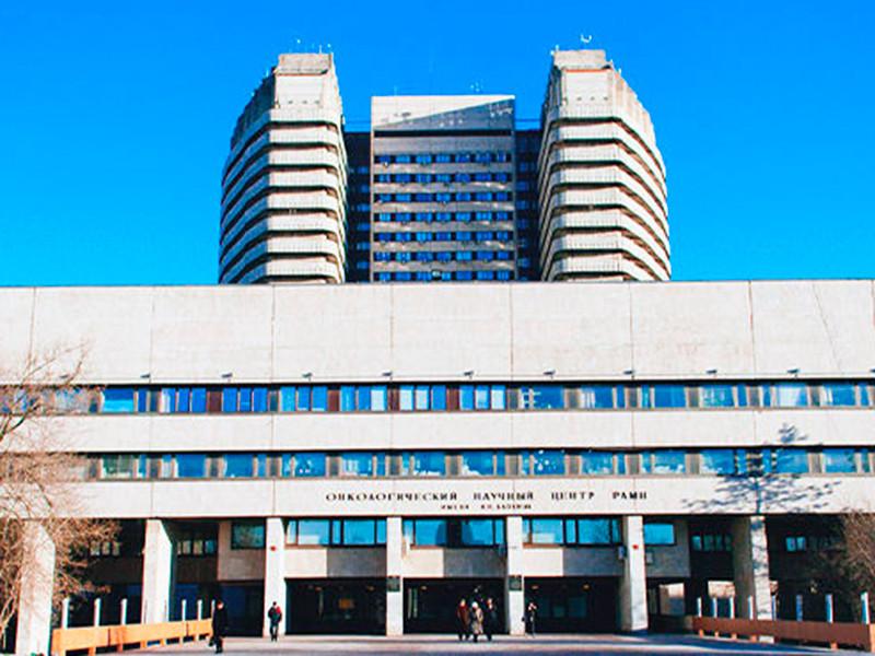 В Москве в онкоцентре имени Блохина на Каширке нашли неопознанные трупы людей. Они скончались более 10 лет назад
