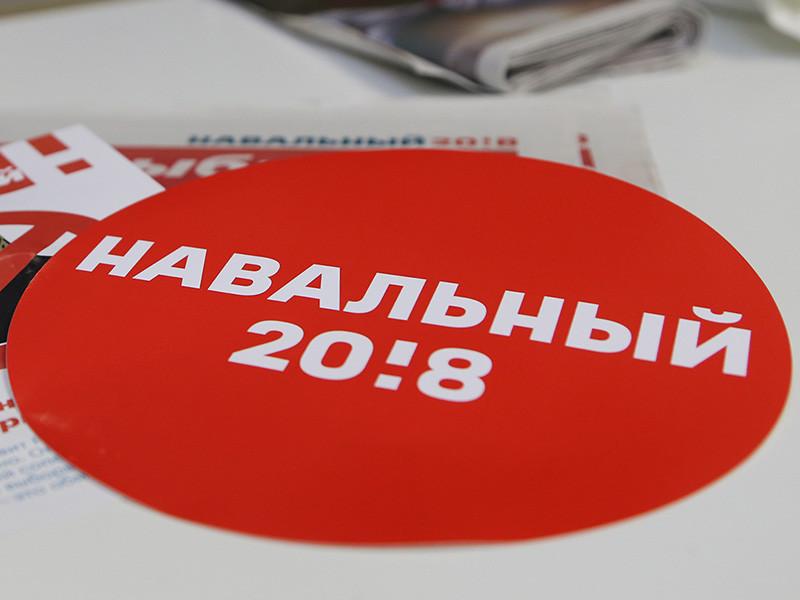 """Школьница пришла на урок физкультуры со значком """"Навальный 20!8"""", оставшимся со времени президентской кампании оппозиционера, которая продолжалась с декабря 2016 года по март 2018-го. Учительница назвала значок наглядной агитацией"""