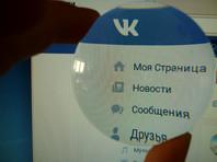 """Уроженца Дагестана приговорили к 2 годам колонии за публикацию """"ВКонтакте"""" аудиозаписей """"Исламского государства""""*"""