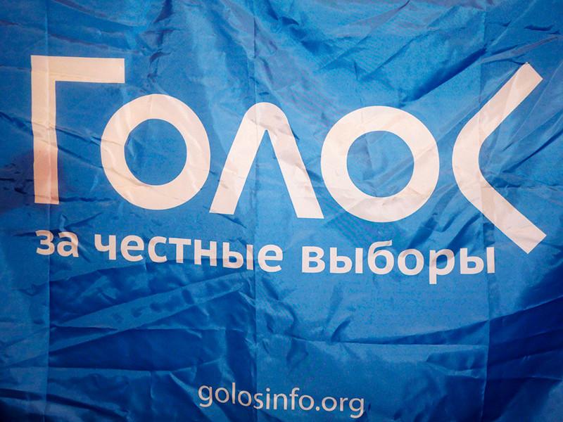 """Движение """"Голос"""" представило доклад, в котором собраны доказательство того, что на выборах губернатора в Приморье, прошедших 16 декабря, были обширные фальсификации"""